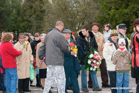 9 мая 2010