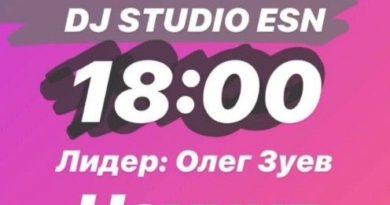 Новый воркшоп от Олег Зуев по вторникам в 18:00