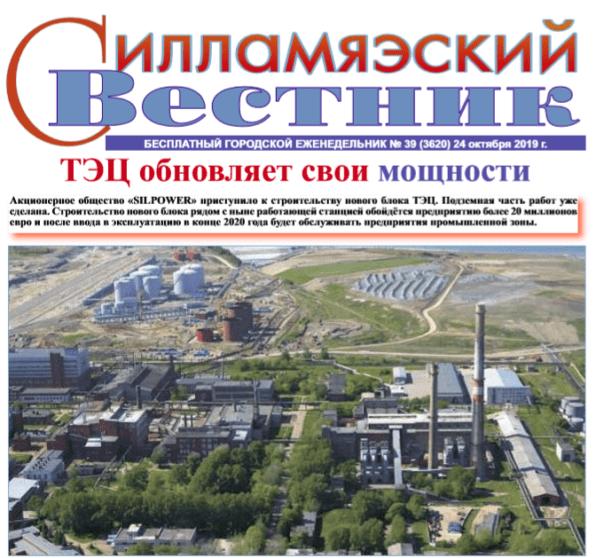 СИЛЛАМЯЭСКИЙ ВЕСТНИК НР. 39 ОТ 24.10.2019