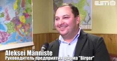 9.12.2019 фирма по изготовлению контейнеров Birger (репортаж)