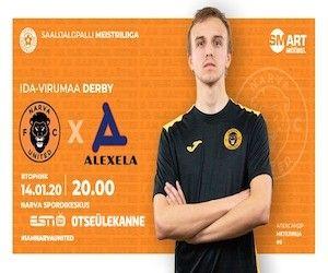 14.01.2020 Прямой эфир Narva United FC - Alexela начало 20.00 часов