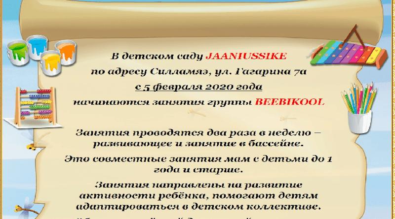 C 5 ФЕВРАЛЯ В ДЕТСКОМ САДУ JAANIUSSIKE НАЧИНАЮТСЯ ЗАНЯТИЯ В ГРУППЕ BEEBIKOOL