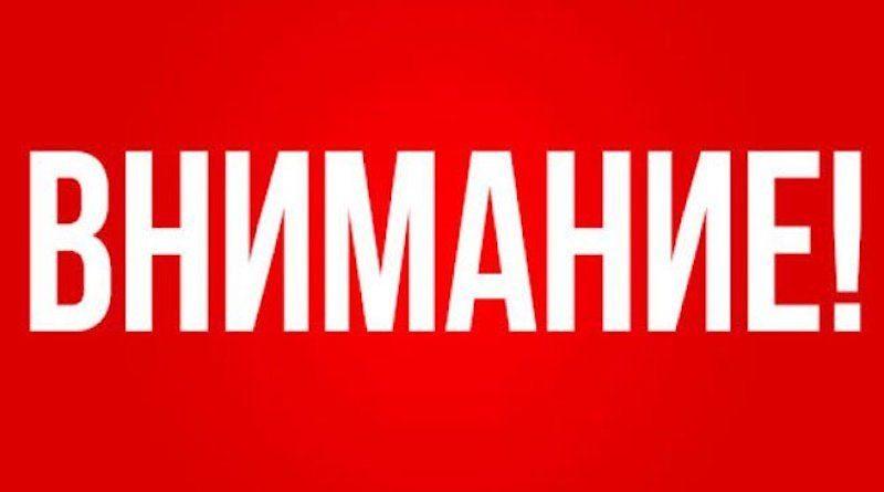 В Силламяэ найдены документы Анны Миротворцевой