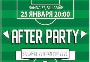 25 января в 20.00 After Party в RANNA CLUB (ВХОД БЕСПЛАТНЫЙ)
