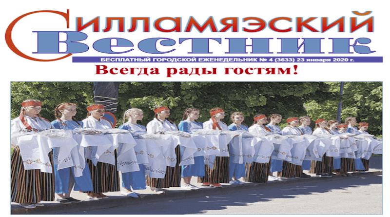 СИЛЛАМЯЭСКИЙ ВЕСТНИК НР. 4 ОТ 23.01.2020