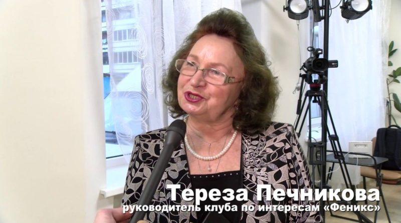 5.02.2020 Встреча поколений в клубе Феникс г. Силламяэ (репортаж)