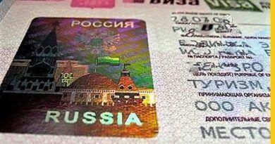 Россия перестает выдавать электронные визы жителям Европы в Петербург, Калининград и Владивосток.