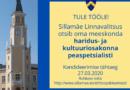 SILLAMÄE LINNAVALITSUS OTSIB OMA MEESKONDA HARIDUS- JA KULTUURIOSAKONNA PEASPETSIALISTI