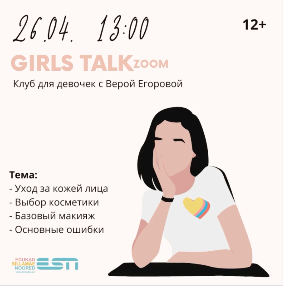 ESN организует онлайн - встречу Girls talk