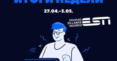 Итоги недели 27.04.-3.05.2020 вместе с ESN