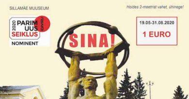 Музей Силламяэ открыт, экскурсии пока не проводятся!