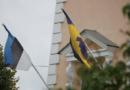 Заседание городского собрания Силламяэ 30.06.2020 в 16 часов