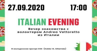 Вечер знакомства с волонтером Andrea Vettoretto из Италии в ESN