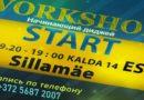 Бесплатное обучение по программе начинающий диджей в Силламяэ