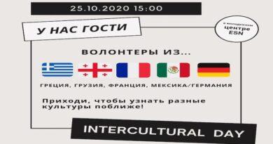 Представители: Греции, Грузии, Франции, Мексики и Германии едут в Силламяэ