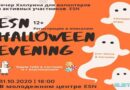 ESN HALLOWEEN EVENING