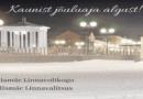 Желаем жителям Силламяэ красивого и спокойного предпраздничного месяца!