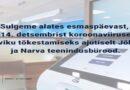 В понедельник, 14 декабря, Налогово-таможенный департамент (НТД) временно закроет бюро обслуживания в Йыхви и Нарве