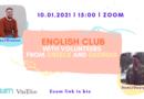 English Club c волонтерами из Греции и Грузии