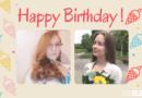 C Днем Рождения Арина и Полина Суворовы!