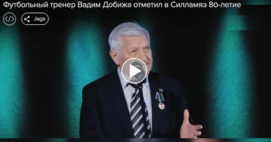 Футбольный тренер Вадим Добижа отметил в Силламяэ 80-летие