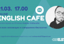 21.03. 17:00 English Cafe with Andrea Vettoretto