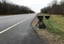 Мобильная камера напомнит о необходимости придерживаться скоростных ограничений