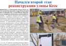 Силламяэский вестник №15 от 15.04.2021