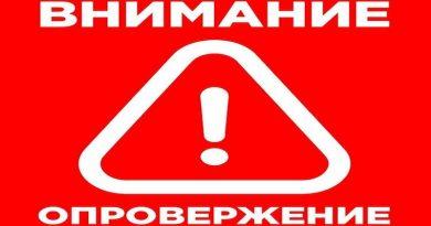 В газете «Силламяэский вестник» перепутаны даты спортивных мероприятий.