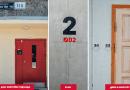 Двери в квартирных домах должны быть пронумерованы