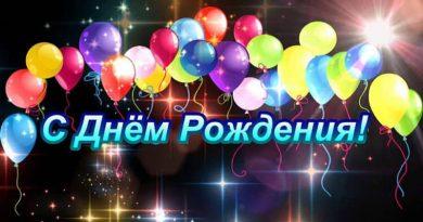 Уважаемого Анатолия Ивановича Полупана поздравляем с днём рождения!!!