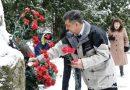 Foto 14.02.2009 Возложение цветов merekula!