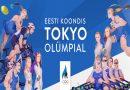 30 июля 2021 / промежуточные итоги нашей сборной Эстонии на Олимпийских играх-2020 в Токио.