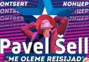 7.августа в 18:00 в Центр Культуры Кохтла-Ярве, где состоится Премьера концерта-спектакля «Мы — пассажиры».