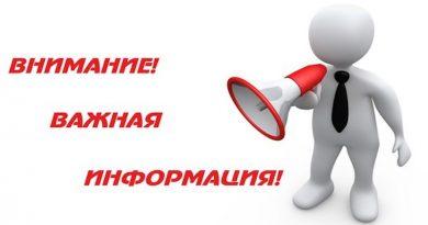 Собрание AÜ Sillamäe Sputnik состоится 08.08.21 в 19.00 в Спорткомплексе Калев