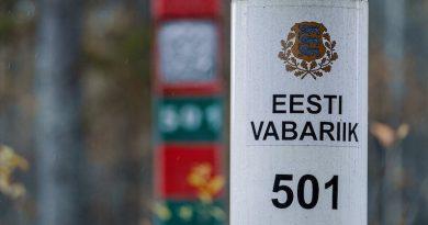 ❗C 20 сентября обновились условия въезда в Эстонию.