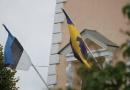 Заседание Городского Собрания состоится 30 сентября