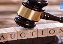 Городское управление Силламяэ объявляет открытый аукцион