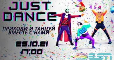 Just Dance в ESN